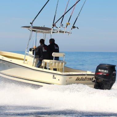 AL CUSTOM - AL 21 – Fishing boat