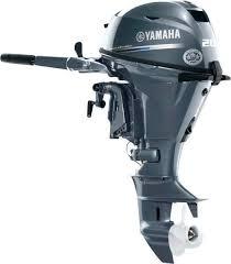Moteurs - 20CV Yamaha 4Tps